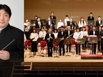 The Aizu Symphonic Ensemble premieres 'Menu' in Japan